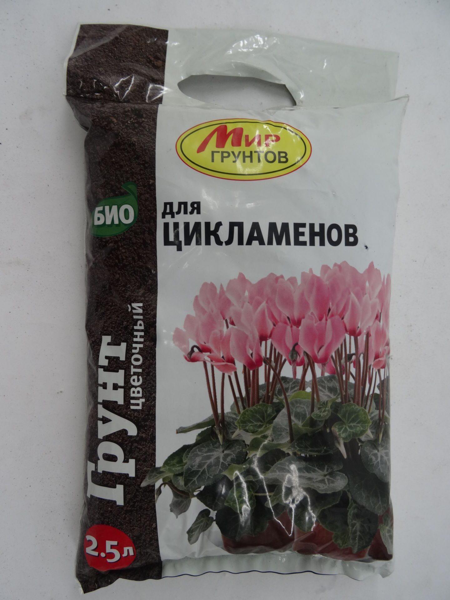 Грунт для орхидеи фаленопсис какой нужен? 62